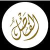 Al Fadl
